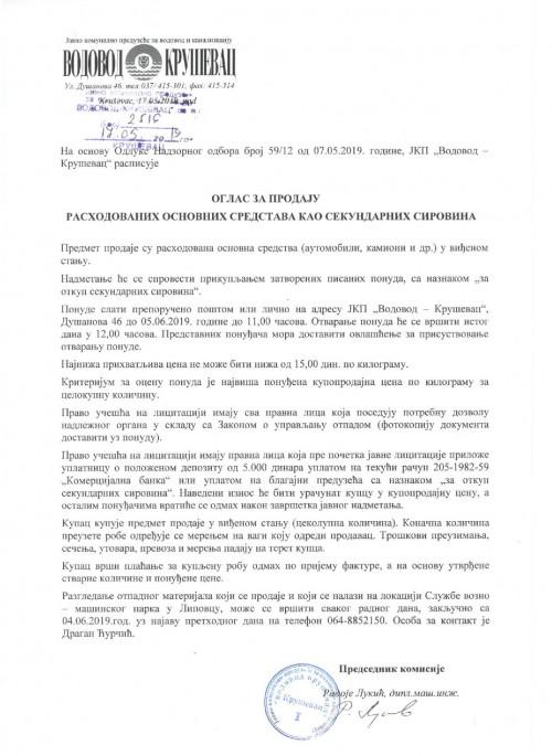 Obaveštenja o javnoj licitaciji 1 page 001