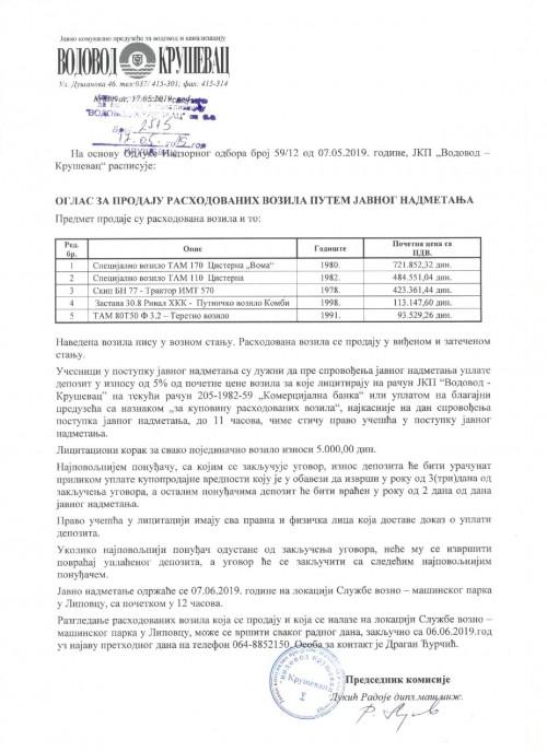 Obaveštenja o javnoj licitaciji 2 page 001