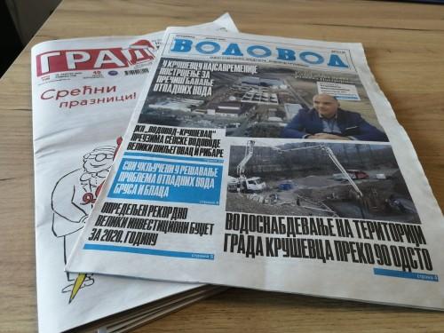 novine grad vodovod
