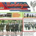 ЈКП ВОДОВОД-КРУШЕВАЦ У ШТАМПАНИМ МЕДИЈИМА (јун 2020.)